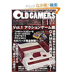 OLD GAMERS�����qVol.1�r�A�N�V�����Q�[����