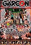 全国最強ギャルサーリーダー対抗 キャットファイト チャンピオンカーニバル!! [DVD]