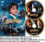 「ハリー・ポッターと賢者の石」 〜Chapter1〜