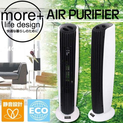 more+life design 空気清浄機 MCE-3255 27508