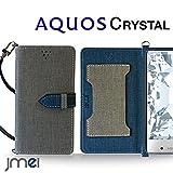 AQUOS CRYSTAL 305SH ケース JMEIオリジナルカルネケース VESTA グレー softbank ソフトバンク アクオス クリスタル アクオスフォン スマホ カバー スマホケース 手帳型 ストラップ付き ショルダー スマートフォン