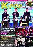 SUPER K-POPコレクション Vol.1 韓国arts NEWS提携版 最新JYJ特集28P(DVD付き)