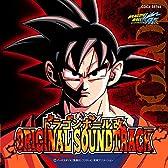 ドラゴンボール改 オリジナルサウンドトラック Vol.1