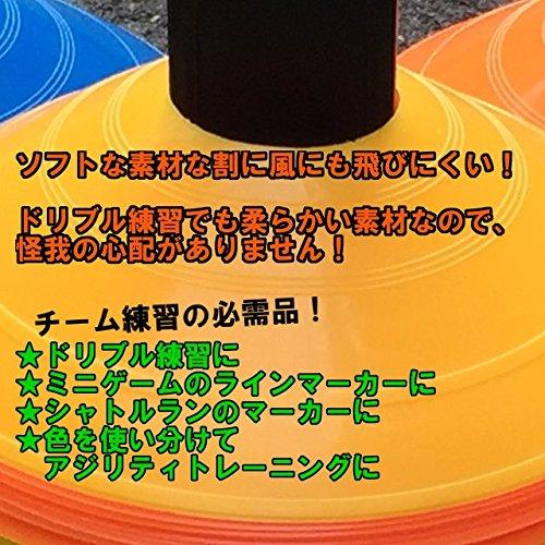 NEWSPIRAL マーカーコーン カラーコーン 割れにくい サッカー フットサル 用品 5色 各10枚 50枚 セット MK1-50
