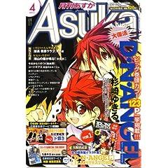 Asuka (�A�X�J) 2008�N 04���� [�G��]