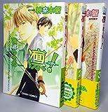 凛―RIN! コミック 1-3巻セット (キャラコミックス)