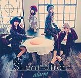alarm(初回生産限定盤)(DVD付)