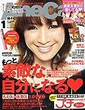 AneCan (アネキャン) 2010年 01月号 [雑誌]