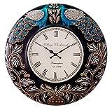 RoyalsCart Peacock Painting Analog Wall Clock - 12 x 12 inch