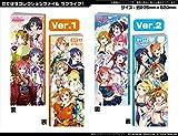 たてぽす コレクションファイル ラブライブ! Ver.1