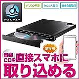 Android スマホ用 音楽 CD 取り込み ドライブ CDレコ CDRI-S24A