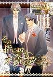Comic Magazine LYNXアンソロジー雅 VOL (5) (リンクス・コレクション)