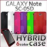 GALAXY Note SC-05D: カラフル ハイブリッド ケース カバー : Red  / ギャラクシー ノート galaxynote sc05d