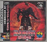 echange, troc Ninja masters - Neo Geo CD - JAP