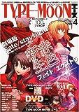 TYPE-MOON(タイプムーン)エース Vol.4 2010年 01月号 [雑誌]