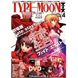 TYPE-MOON (�^�C�v���[��) �G�[�X Vol.4 2010�N 01���� [�G��]