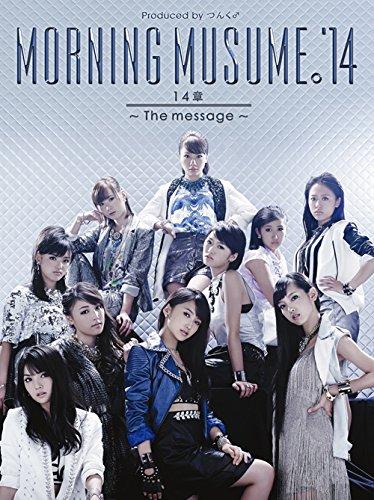 14章~The message~(初回生産限定盤A)(DVD付)(B5クリアファイル付)