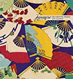 img - for Japanese Decorative Papers 2016 Calendar book / textbook / text book