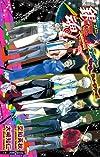 銀魂 帰ってきた3年Z組銀八先生フェニックス ファンキーモンキーティーチャーズ (JUMP j BOOKS)