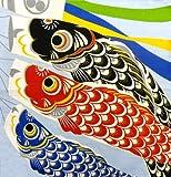 和雑貨 風呂敷 鯉のぼり ミズイロ