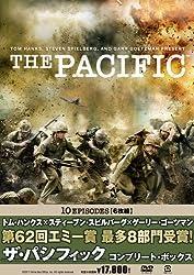 【通常版】 THE PACIFIC / ザ・パシフィック コンプリート・ボックス [DVD]