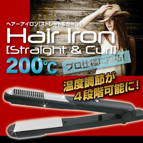 ・なんと200度まで1分半ストレート&カール ヘアアイロン Santasanセラミックプレート、遠赤外線効果で髪に優しくツヤツヤ・サラサ...