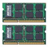BUFFALO PC3-12800(DDR3-1600)対応 204Pin DDR3 SDRAM S.O.DIMM ノート用 2枚組 8GB(4GB×2) D3N1600-4GX2/E