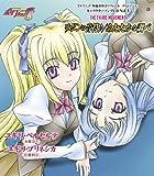 TVアニメ「神曲奏界ポリフォニカ クリムゾンS」キャラクターソング Vol.3