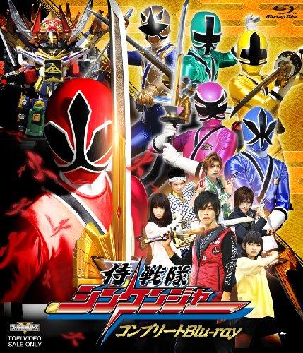 スーパー戦隊シリーズ 侍戦隊シンケンジャー コンプリートBlu-ray1