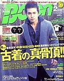 Boon (ブーン) 2007年 02月号 [雑誌]
