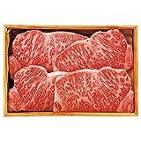 人形町今半 黒毛和牛ロース肉ステーキ用