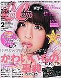 CanCam (キャンキャン) 2015年 02月号 [雑誌]