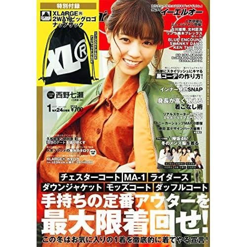 Samurai ELO  2017年1月号 (サムライイーエルオー)