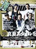 Samurai magazine (サムライ マガジン) 2013年9月号