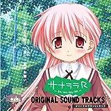 サナララR オリジナルサウンドトラック