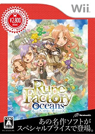 Rune Factory Oceans (Best Collection) [Japan Import]