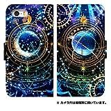スマホゴ [GALAXY S4 SC-04E] ドコモ スマートフォン ギャラクシー エス フォー 手帳型 カード収納付き スマホケース 0170-B. 時計仕掛けマジック