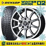 17インチ VW ゴルフ7 R用 スタッドレス 225/45R17 ダンロップ ウインターマックス WM02 モノ10ヴィジョンEU2 タイヤホイール4本セット 輸入車