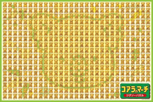 Ensky-Jigsaw-Puzzle-500-L144-Koalas-March-dictionary-500-L-Pieces