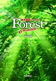 ���Ѹ�Forest 6th edition