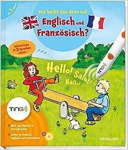 was heißt trade auf deutsch