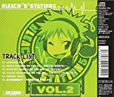 "RADIO DJCD[BLEACH""B""STATION]Fifth Season Vol.2"