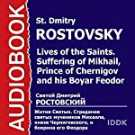 Lives of the Saints: Suffering of Mikhail, Prince of Chernigov and His Boyar Feodor [Russian Edition] | St. Dmitry Rostovsky