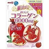 【ケース販売】明治 果汁グミ コラーゲンざくろ 81g×6袋