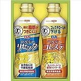 日清オイリオ ヘルシーバランスギフトセット BP-10 【油 オイル 食品ギフト 詰め合わせ ギフト 食用油 サラダ油】