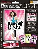ダンス ザ ボディ・ワークアウトDVD Vol.1