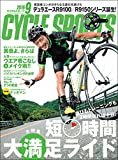 CYCLE SPORTS (サイクルスポーツ) 2016年 9月号 [雑誌]