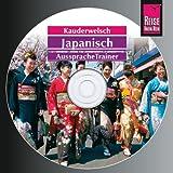 Reise Know-How Kauderwelsch AusspracheTrainer Japanisch (Audio-CD): Kauderwelsch-CD