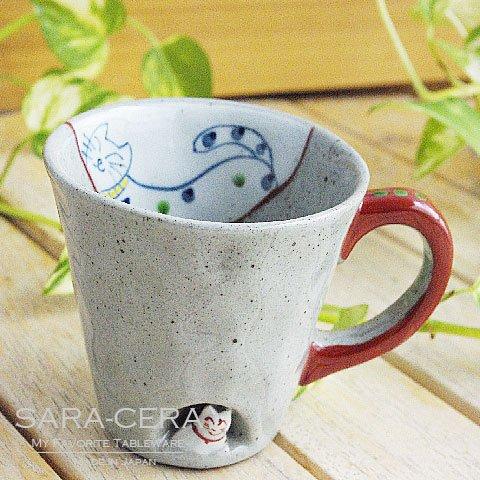国右ェ門窯 ねこが住んでいる マグカップ キャット ネコ 猫 母の日 プレゼント ギフト