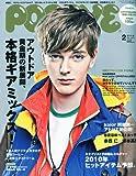POPEYE (ポパイ) 2010年 02月号 [雑誌]